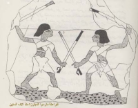 EgyptianFencing